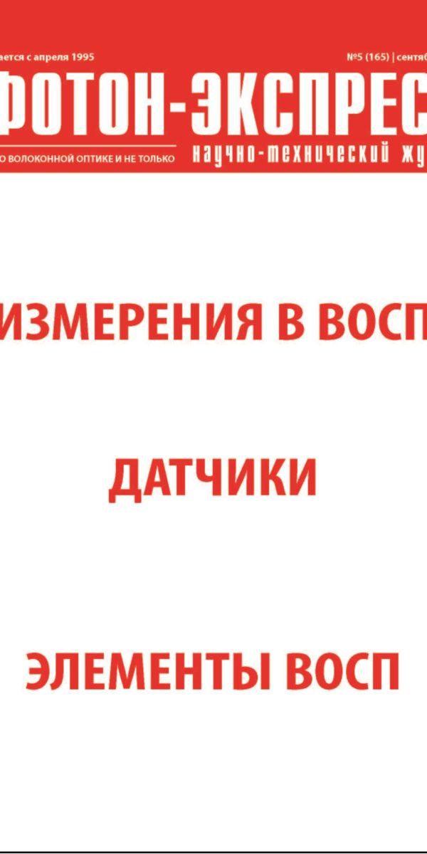 fe5_20obl